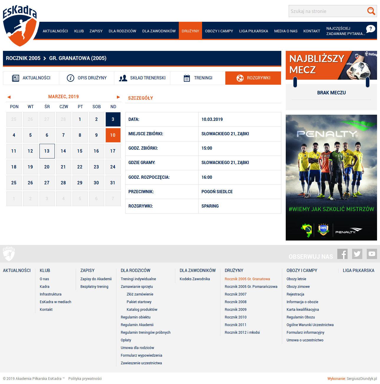 Portal sportowy EsKadra - zrzut ekranu 4.